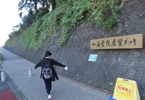 静岡空港10