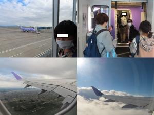 静岡空港14