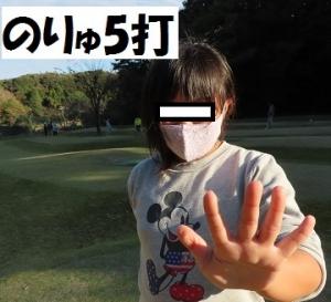 平次ヶ谷12