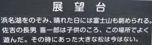 佐吉記念11-1