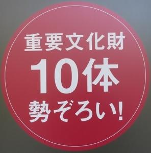 みほとけ4-1