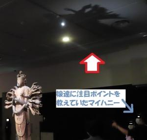 みほとけ13-2