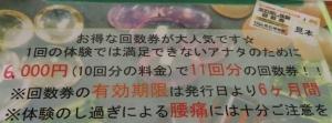奇石博物初9-2
