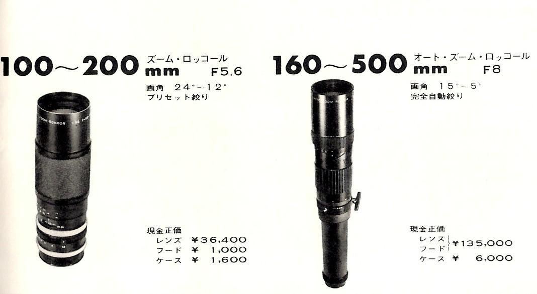 160500f8.jpg