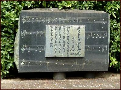 20200426 碑 3  護国寺富士
