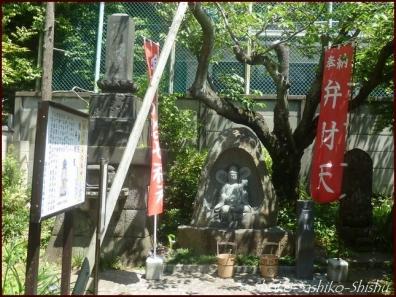 20200722 観静院  3   雑司ヶ谷七福神