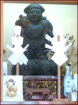 20200722 鬼子母神  7   雑司ヶ谷七福神