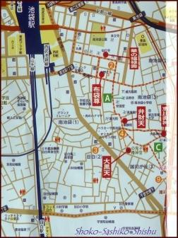 20200722 鬼子母神  9   雑司ヶ谷七福神