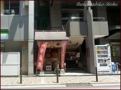 20200722 中野ビル  2   雑司ヶ谷七福神