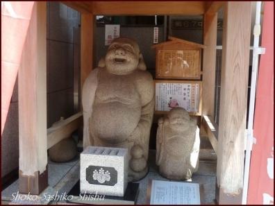 20200722 中野ビル  3   雑司ヶ谷七福神