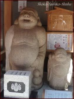 20200722 中野ビル  4   雑司ヶ谷七福神