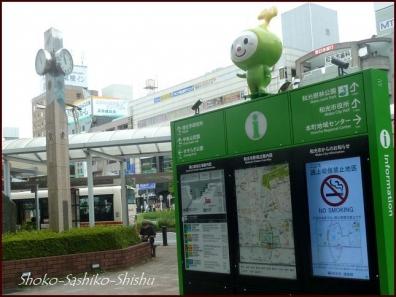 20200812 和光駅  2  練馬区にて