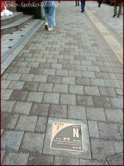 20200812 和光駅  6  練馬区にて