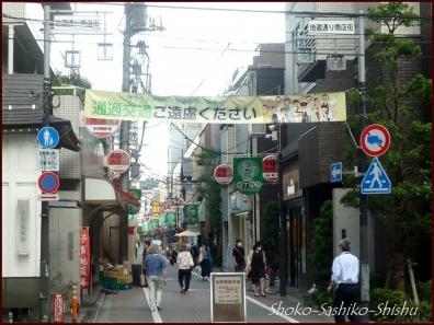 20201015 商店街 1  江戸川橋・地蔵通り