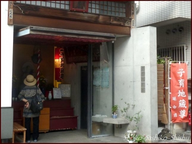 20201015 商店街 2  江戸川橋・地蔵通り
