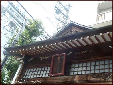 20201015 商店街 3  江戸川橋・地蔵通り