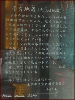 20201015 商店街 4  江戸川橋・地蔵通り
