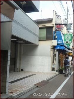 20201015 商店街 9  江戸川橋・地蔵通り