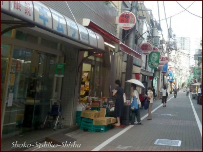 20201015 商店街 10  江戸川橋・地蔵通り