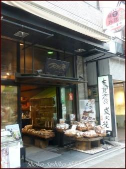 20201015 商店街 12  江戸川橋・地蔵通り