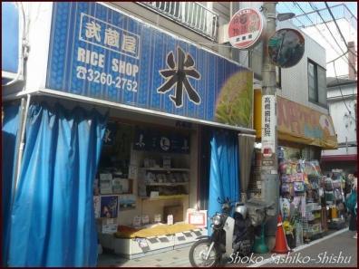 20201015 商店街 13  江戸川橋・地蔵通り
