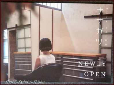 20201015 商店街 17  江戸川橋・地蔵通り