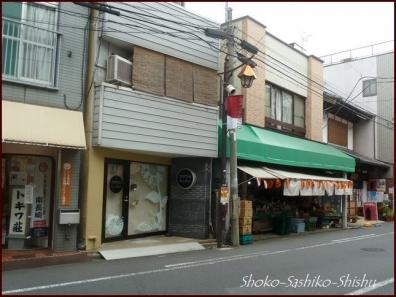 20201021 トキワ荘関連 3  トキワ荘通り
