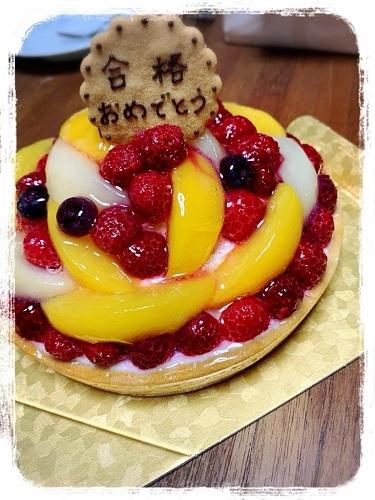桃ちゃんお祝いケーキ