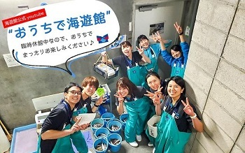 s_youtube_thm.jpg