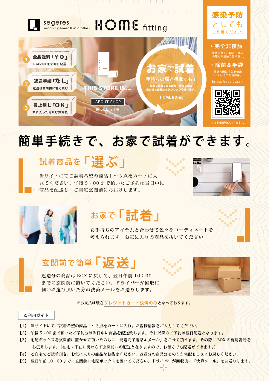 ブログ用DM紹介2