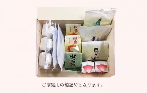 nagomi_img02.jpg