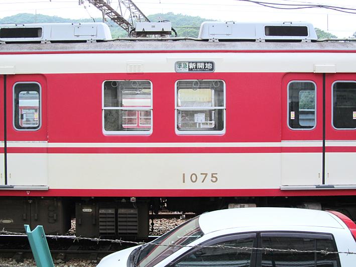 200715ss02.jpg