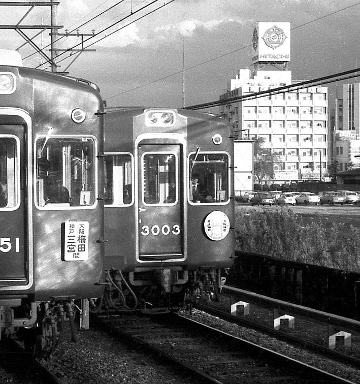 2007193S12.jpg