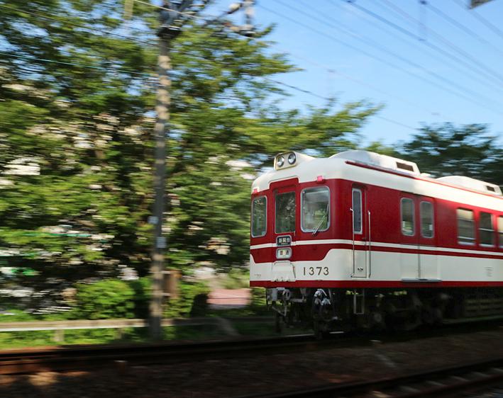 200805n14.jpg