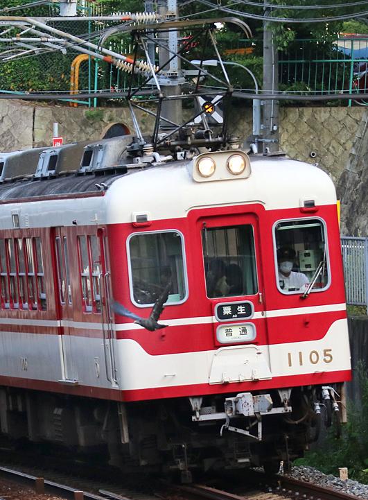 200805n21.jpg