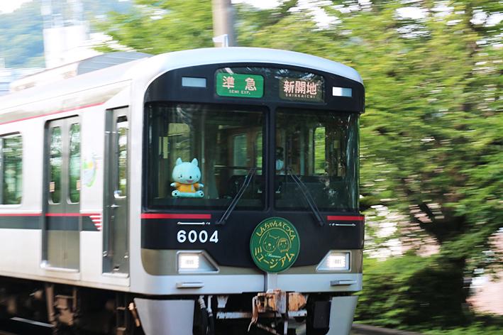 200805n25.jpg