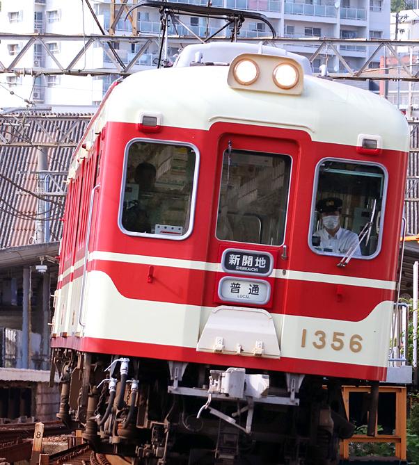 200805n29.jpg