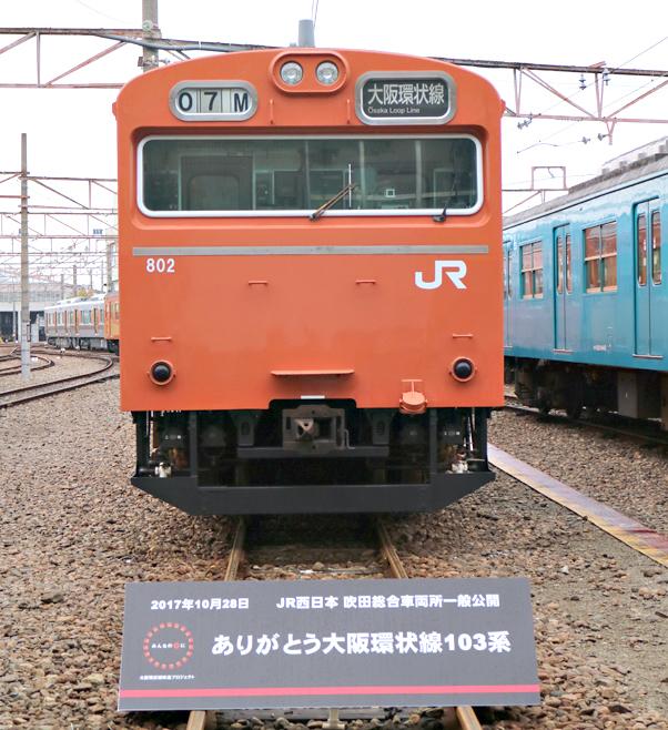 200830stk07.jpg
