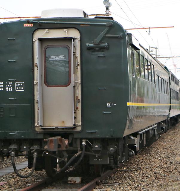 200830stk29.jpg