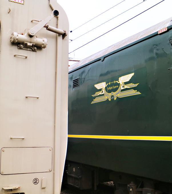 200830stk30.jpg