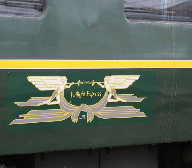 200830stk31.jpg