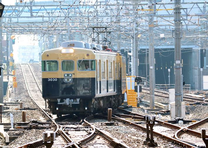 2008hsty07.jpg