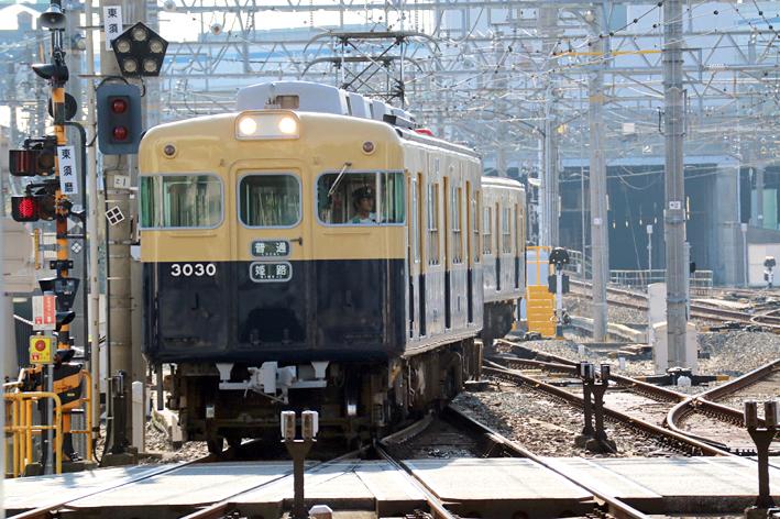 2008hsty08.jpg
