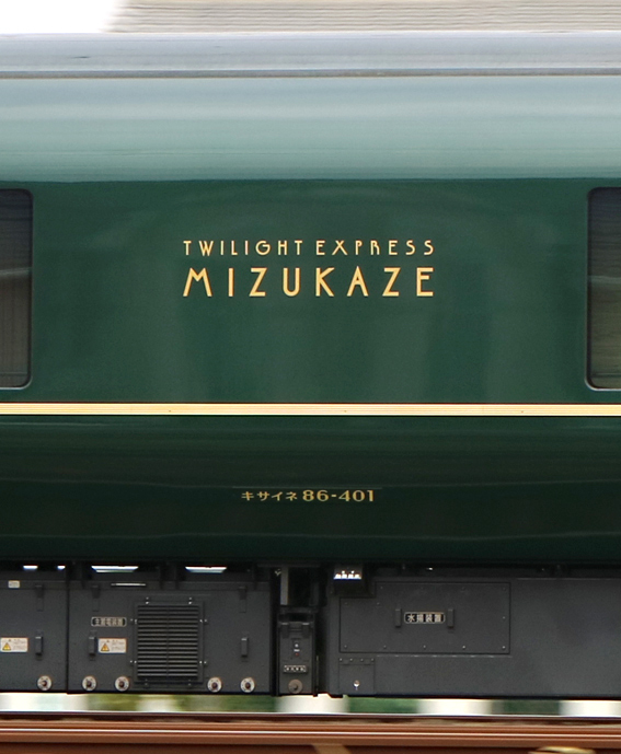 200906mkz12.jpg