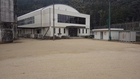 大和田体育館外観