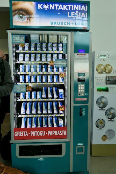 ヴィリニュス空港自販機 - 1