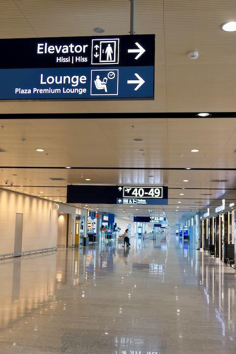 ヘルシンキ 空港 - 1 (5)