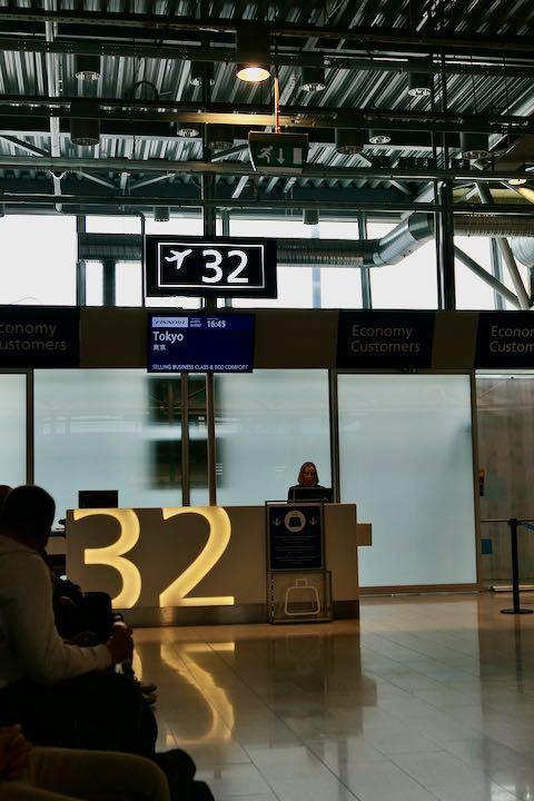 ヘルシンキ空港 - 1