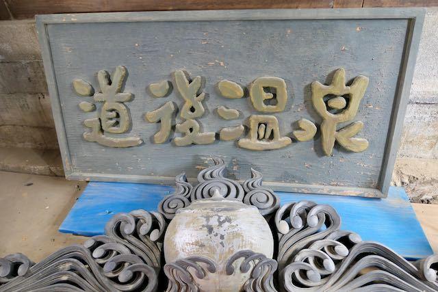 道後温泉 - 1 (1)