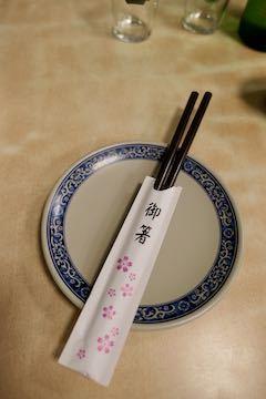 新長春川台菜餐廳 - 1 (3)